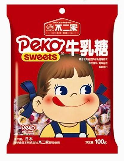 Peko Milky Candy, Japão: a balinha tem gostinho de doce de leite.